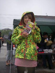 2013.第8回琵琶湖でバスフィッシングを楽しもう会レポート _a0153216_13265176.jpg
