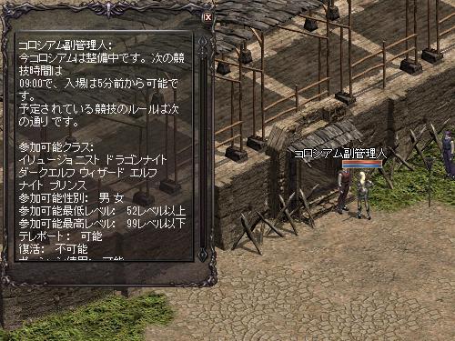 b0056117_6503552.jpg