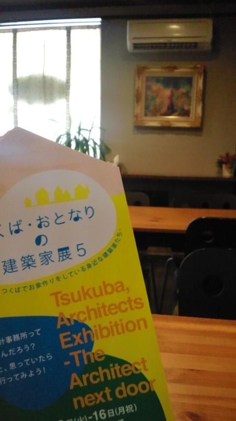 カフェ・リビングさんにパンフレットを置いていただきました!_b0195324_15274961.jpg