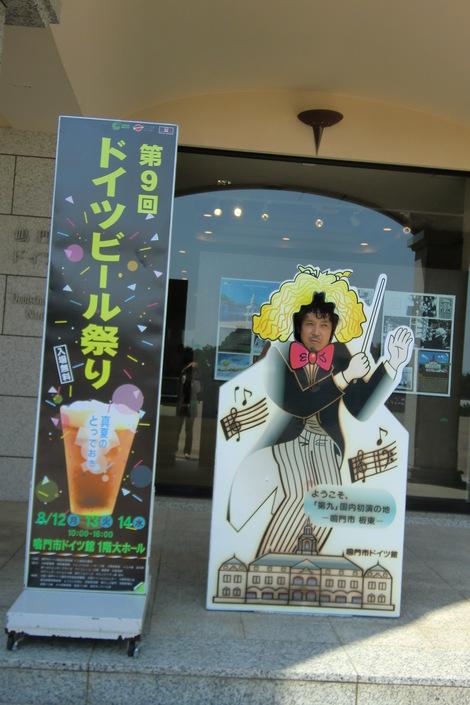 徳島へ_c0236632_7543195.jpg