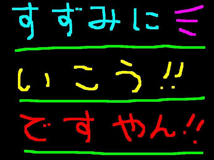 f0056935_1223482.jpg