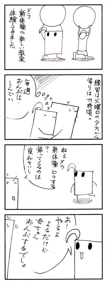 f0226235_417461.jpg