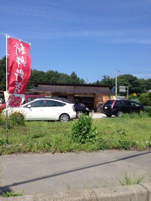 軽井沢の夏休み後半_a0163160_1782149.jpg