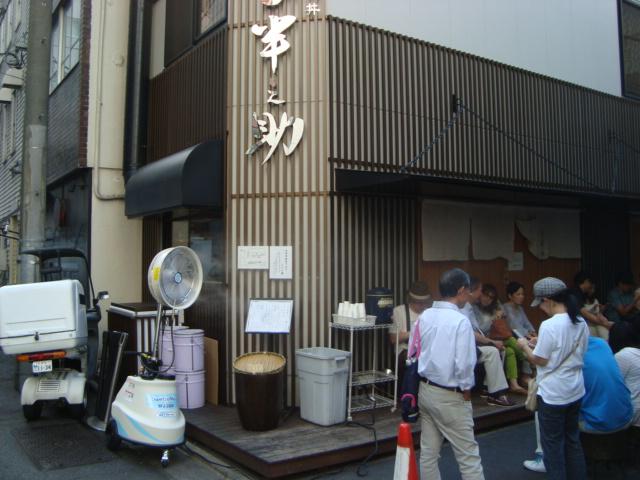 日本橋「天丼 金子半之助」へ行く。_f0232060_15394395.jpg