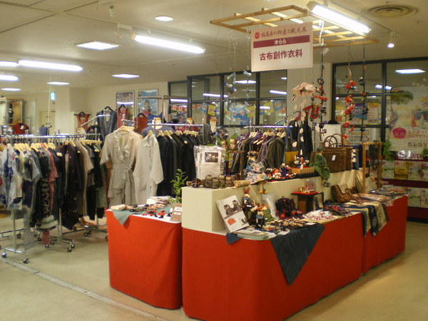 高島屋京都店 福島県の物産と観光展に出店しました_f0218063_1729448.jpg