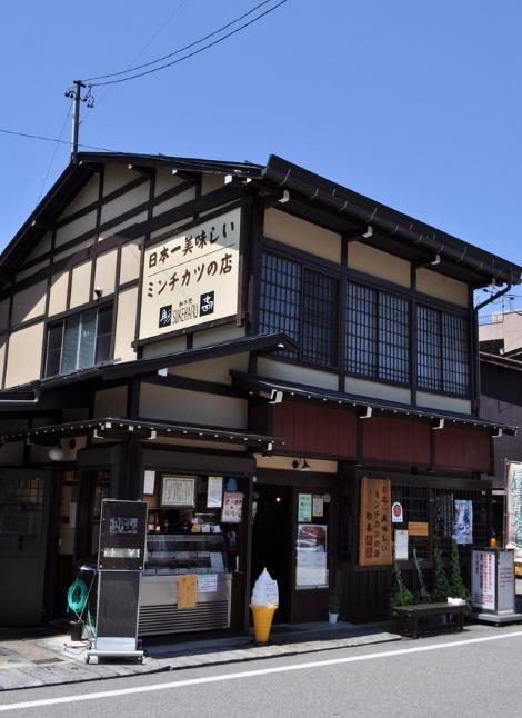 戸隠キャンプ2013① かぼちゃん高山に行く_a0126590_1753137.jpg