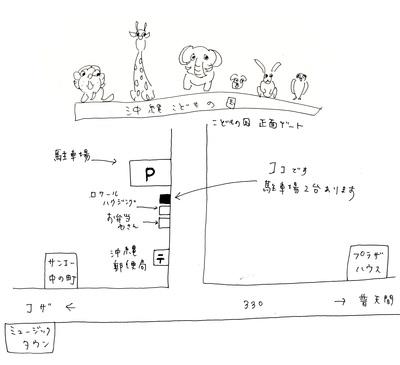 open と お中元_a0247891_188149.jpg