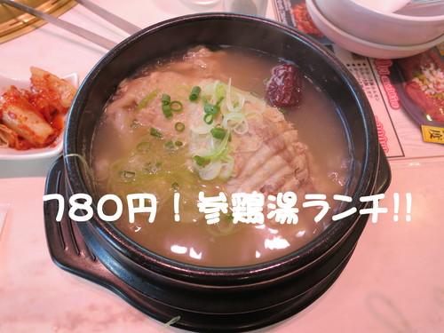 b0200291_210459.jpg