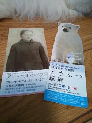 続:長崎は暑かった_a0045697_17164781.jpg