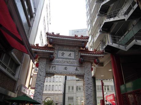 神戸元町_b0209507_175221.jpg