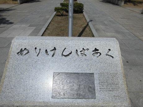 神戸元町_b0209507_180472.jpg