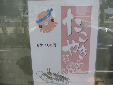故郷仲間たち_b0209507_1816677.jpg