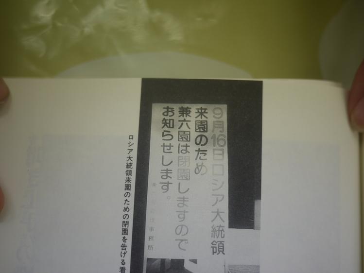f0084515_16444761.jpg