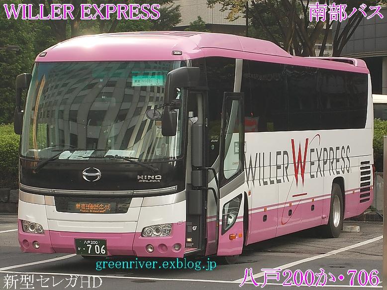 南部バス 706_e0004218_20344562.jpg