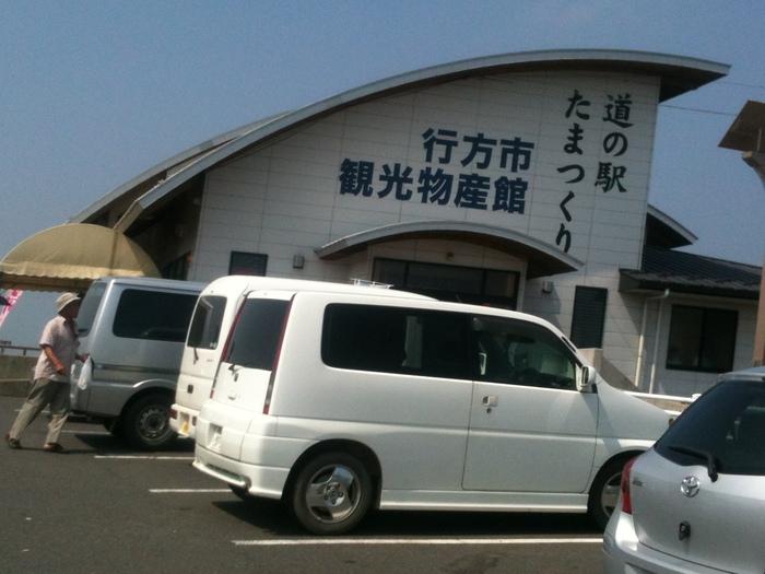 筑波山_b0100432_2112928.jpg