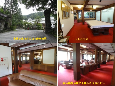 富士山と日光の旅 その3_a0084343_1262576.jpg