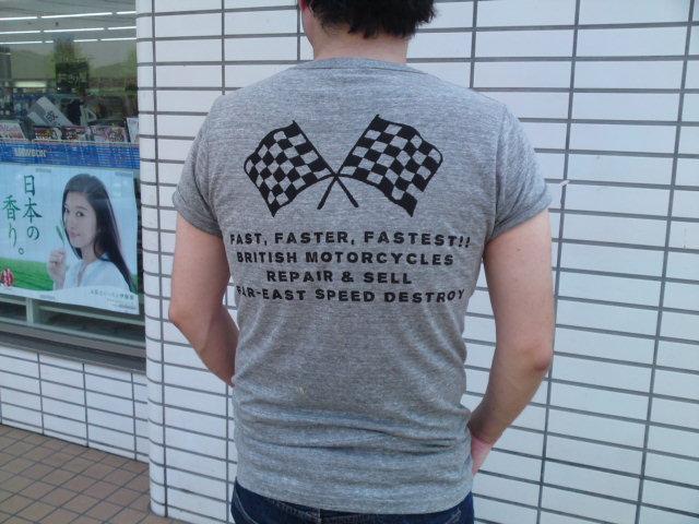 タイガーワークスTシャツ_b0153544_16414429.jpg