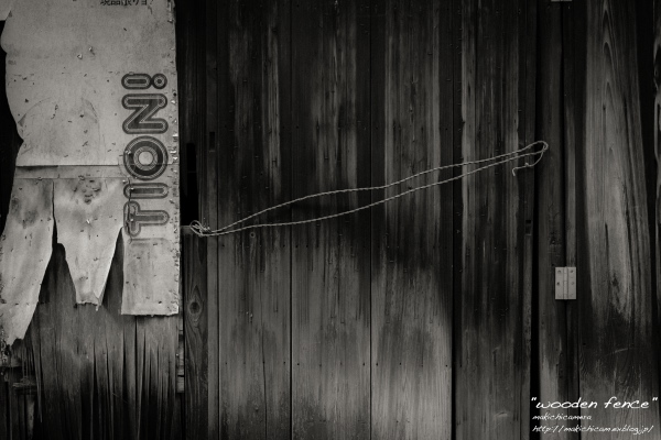 ""\""""wooden fence""""_a0206748_21463364.jpg""600|400|?|en|2|6804e31c82743f1a1d0035e33a03f36e|False|UNLIKELY|0.28817081451416016
