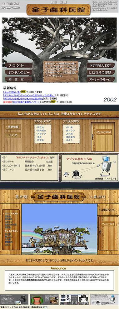 f0103459_15573137.jpg