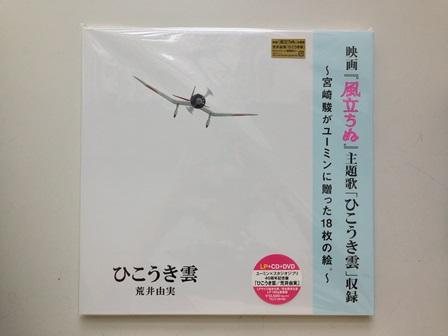 2013-08-19 最近買ったボックス・セット_e0021965_0105638.jpg