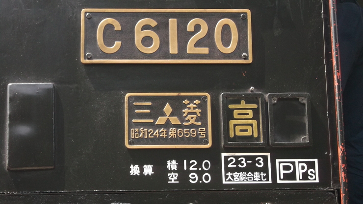 c0212083_22154545.jpg