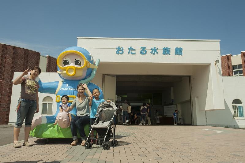 おたる水族館_f0281095_23104453.jpg