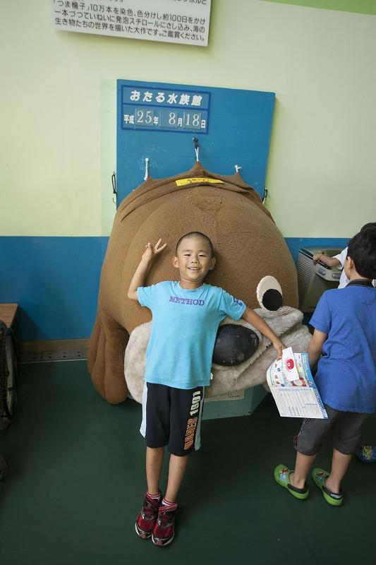 おたる水族館_f0281095_2311738.jpg