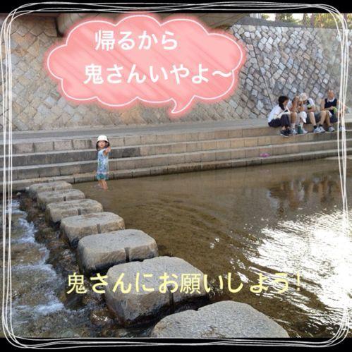 f0108606_13143241.jpg