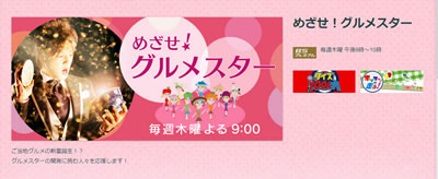 とりトマ丼渋谷スタジオパークへ_d0063218_11231763.jpg