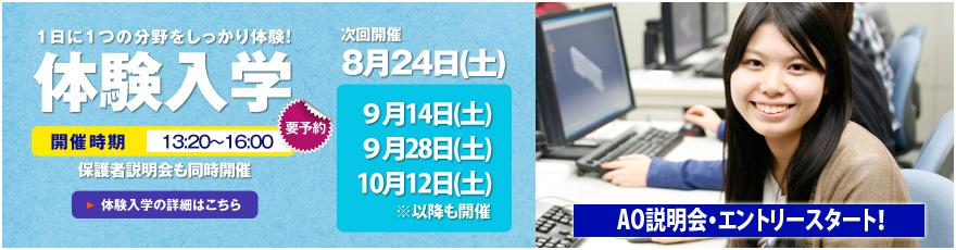 f0201320_10422173.jpg