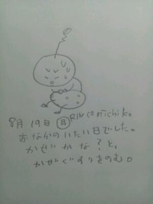 a0185121_20413662.jpg