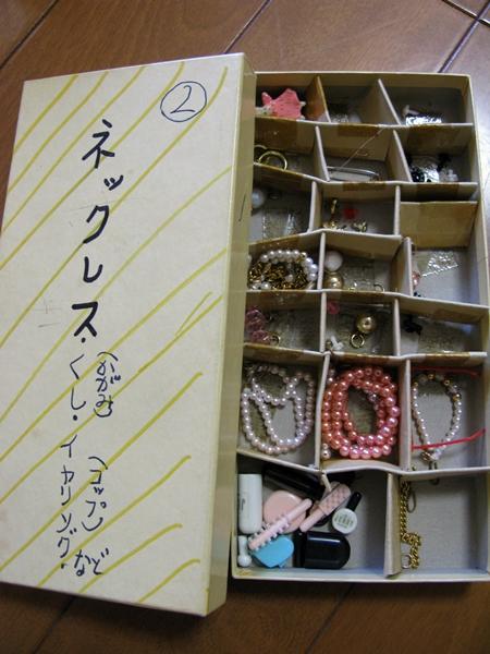 ジェニー リカちゃん Ⅱ 洋服・グッズ編_f0129726_22183425.jpg