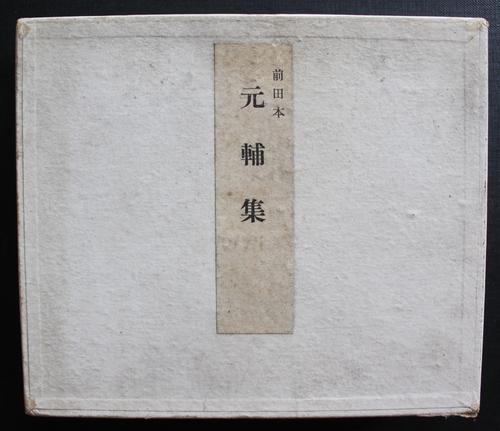 a0163227_19531936.jpg