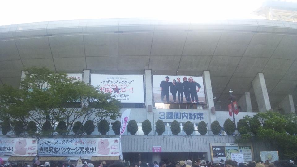 サザンオールスターズ復活LIVE in 神戸なう!_e0158128_2026458.jpg