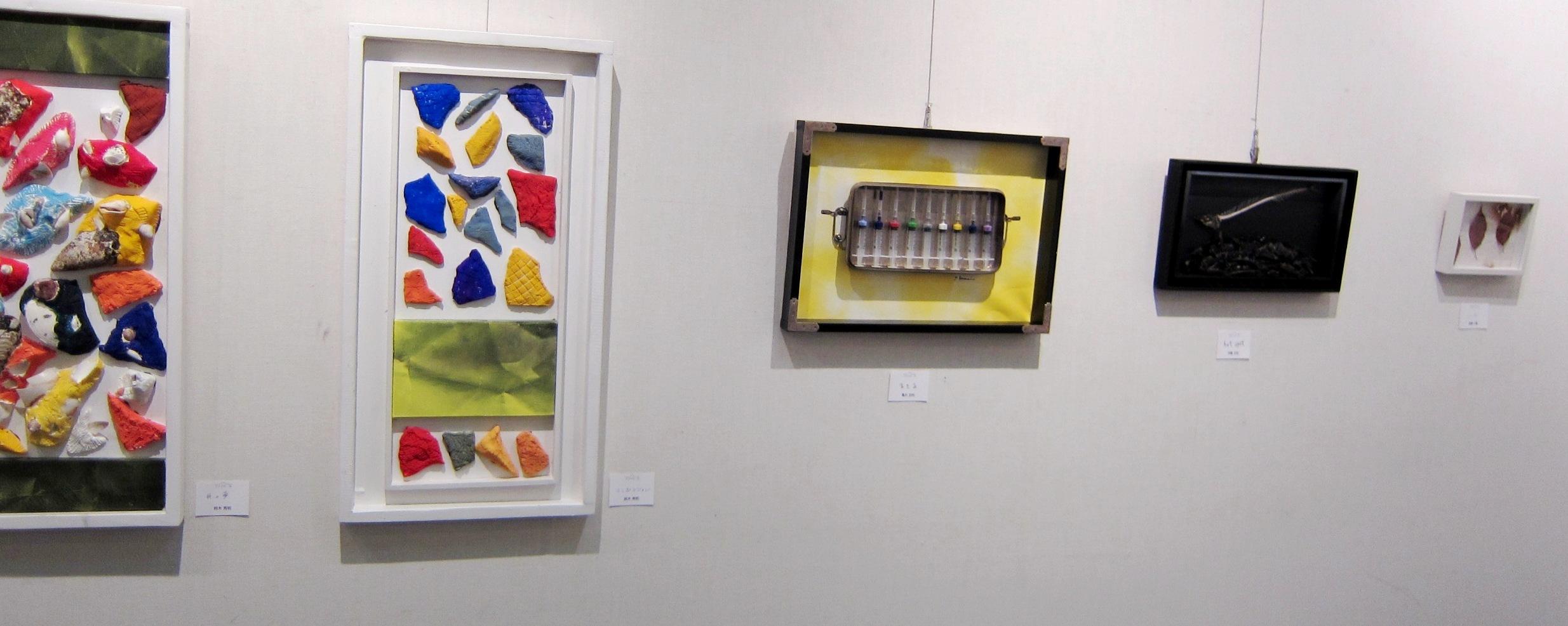 2156)「日本美術家連盟北海道地区 アーティストによる拡げる表現展」スカイ. 終了8月13日(火)~8月18日(日)_f0126829_11585816.jpg