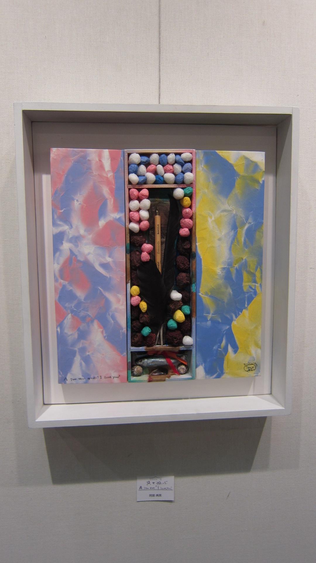 2156)「日本美術家連盟北海道地区 アーティストによる拡げる表現展」スカイ. 終了8月13日(火)~8月18日(日)_f0126829_12461416.jpg