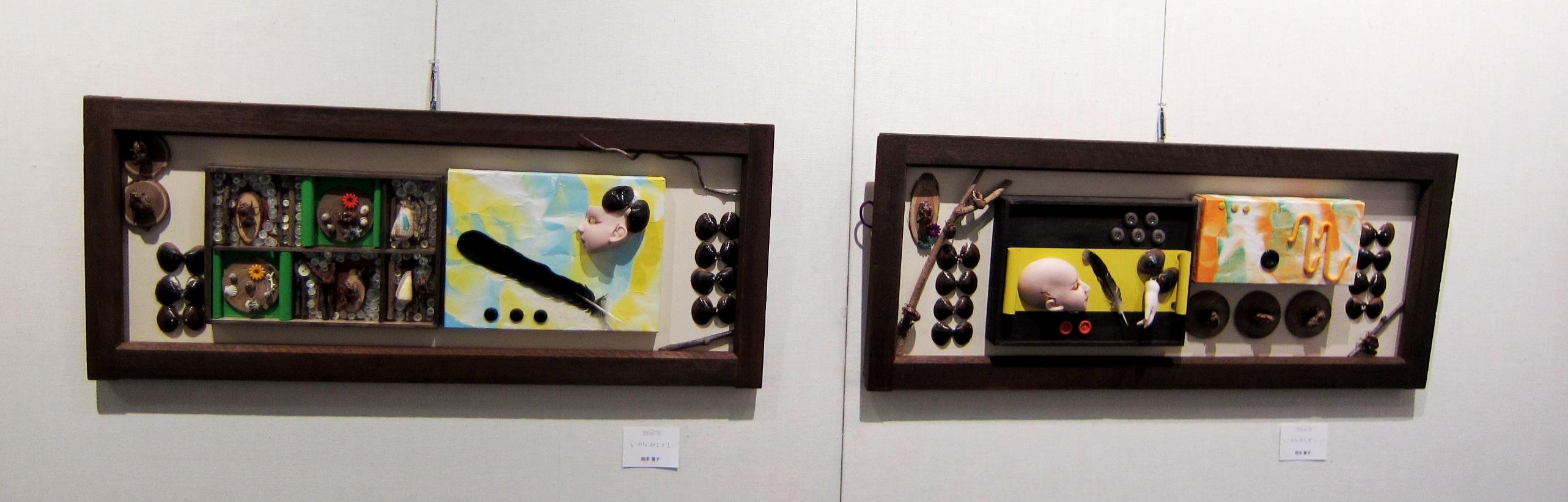 2156)「日本美術家連盟北海道地区 アーティストによる拡げる表現展」スカイ. 終了8月13日(火)~8月18日(日)_f0126829_1264176.jpg