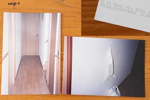 廊下のDIY全セルフリフォーム終了&壁紙貼り方のポイント_f0023333_2324444.jpg