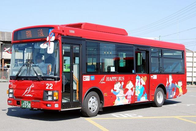 八風バス~エルガミオ・ワンステップバス  3350~_a0164734_2346438.jpg