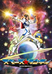 豪華スタッフで贈るオリジナルアニメ『スペース☆ダンディ』が2014年1月より放送予定。_e0025035_17333710.jpg