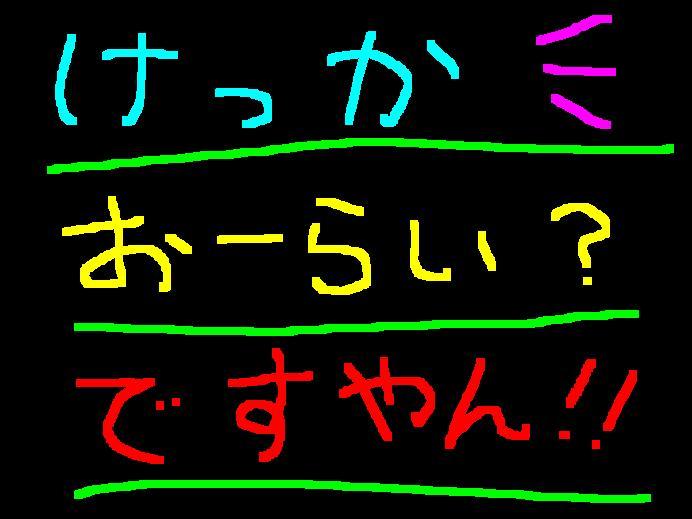 f0056935_17564272.jpg
