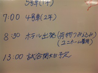 blog:記録へ挑む夏_a0103940_1357478.jpg