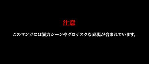 f0105741_16235779.jpg