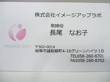 パーソナルカラー診断_a0272042_94553.jpg