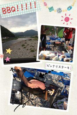 BBQ☆彡遅れてきた青春☆*:.。. o(≧▽≦)o .。.:*☆_a0258349_011462.jpg