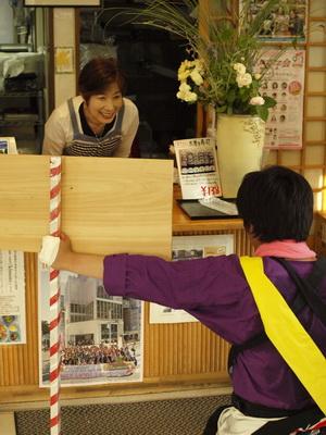 西荒井の梵天奉納祭 2013_a0062869_2374416.jpg