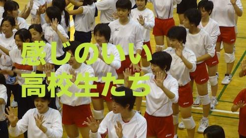 橋本_c0000970_1465523.jpg