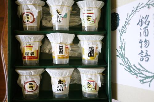 日本からお土産で頂いた美味しいお菓子いろいろ♪_d0129786_1239255.jpg