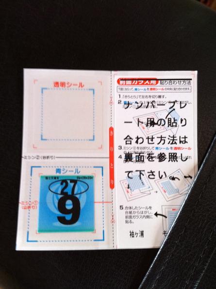 b0011006_15314250.jpg