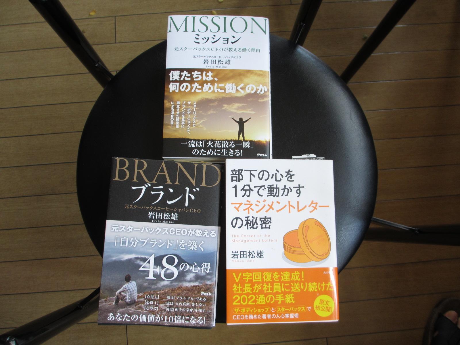 読書の夏季休暇_e0150006_12113445.jpg